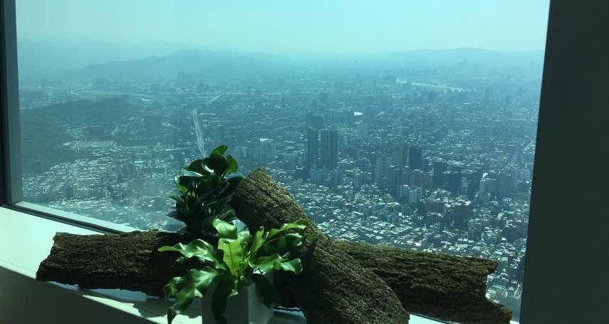 用101 Pay消費滿101萬元,即可到台北101樓體驗尊榮嚮宴