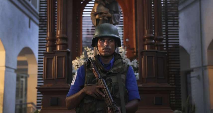 染血的印度洋珍珠》斯里蘭卡恐怖組織對戰安全部隊 引爆身上炸藥炸死6名兒童