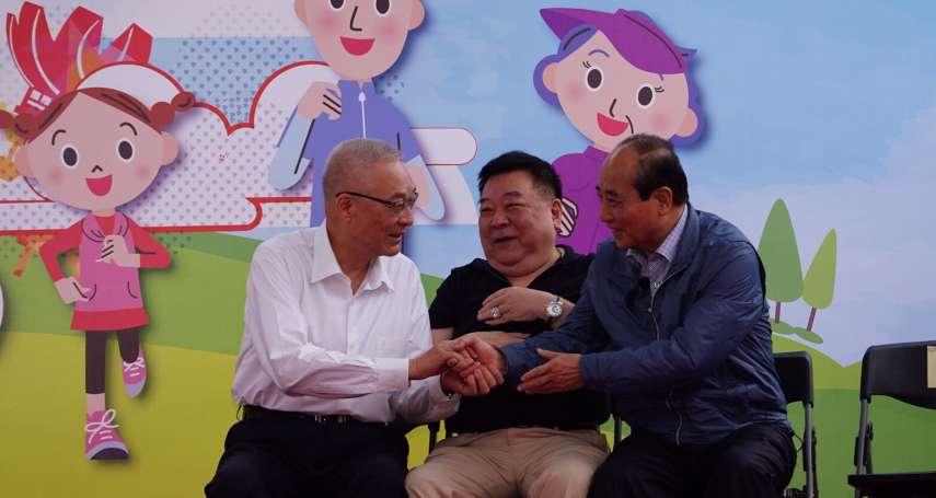 「吳韓會」下週二登場 王金平今二度遇吳敦義有說有笑