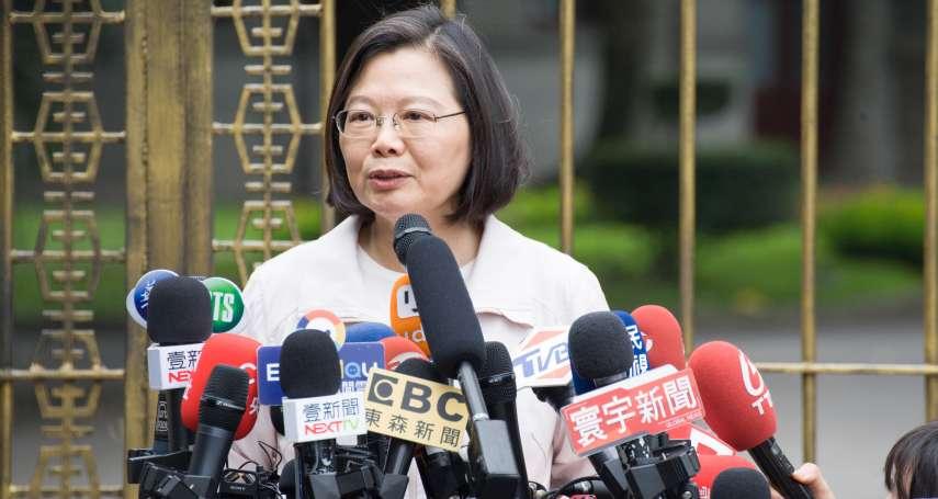 外交政策刊蔡總統專文 台灣民主需美國夥伴