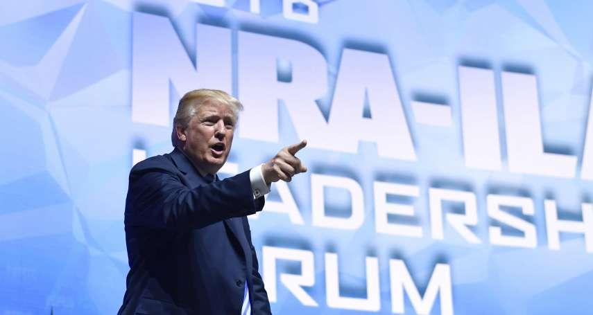 全力討好擁槍組織NRA 川普宣布美國退出《武器貿易條約》