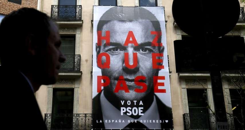 西班牙大選登場》五大政黨群雄混戰、史上最詭譎難測、極右派強勢崛起!