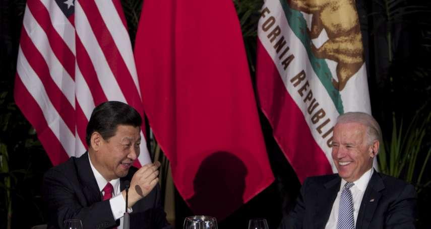 解析》曾與習近平一年半見8次面! 拜登中國政策是「知中」或「親中」?