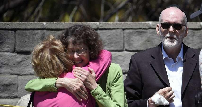 美國仇恨犯罪歪風再起!19歲少年血濺加州猶太教會堂,向匹茲堡、基督城血案「致意」