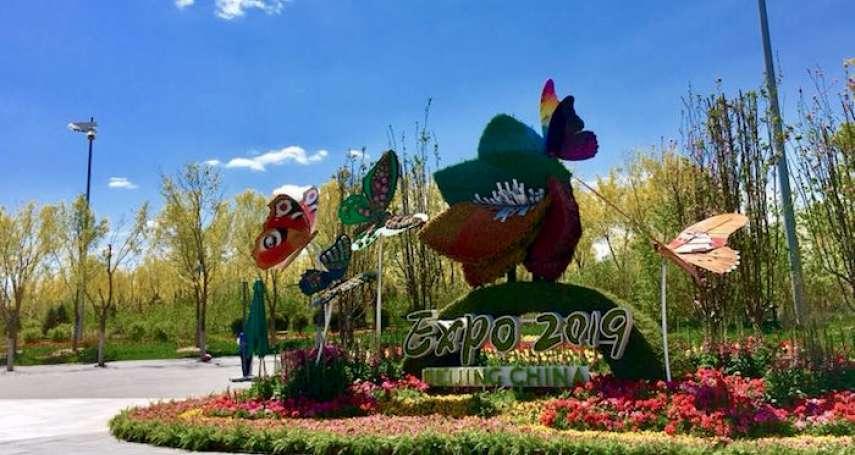中國與梵蒂岡持續深化關係?北京世界園藝博覽會今開幕,教廷首次以官方形式在中國參展