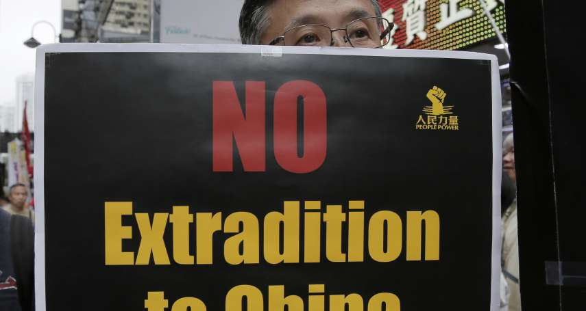 觀點投書:「今日香港,今日臺灣」危機已在眼前