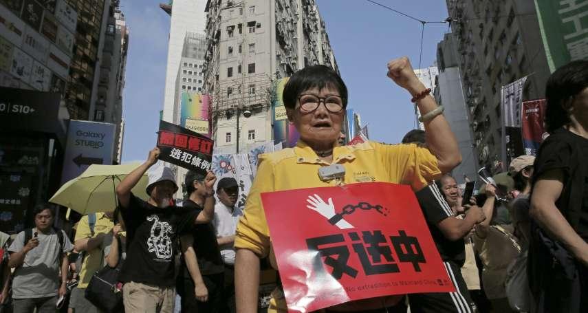 香港修訂《逃犯條例》引爆數萬人示威抗議:「一國兩制」會變成「一國一制」!