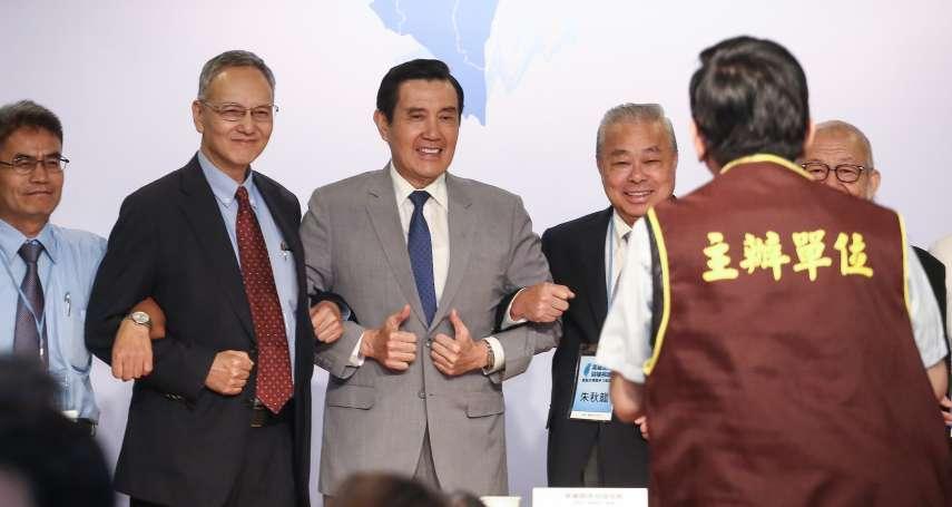 風評:台灣經濟30年來這筆帳該如何算?