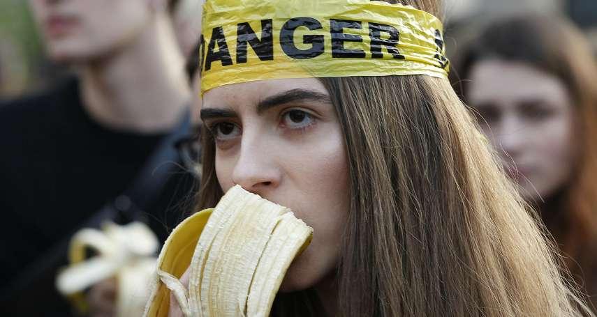 「裸體吃香蕉」是藝術還是色情?不滿博物館撤下大師作品,波蘭千人「公開吃蕉」抗議
