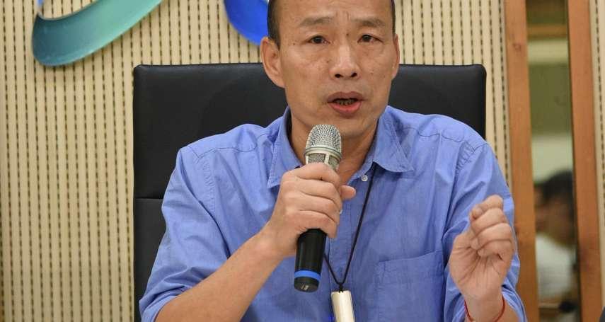 觀點投書:台灣與廉能政治的距離