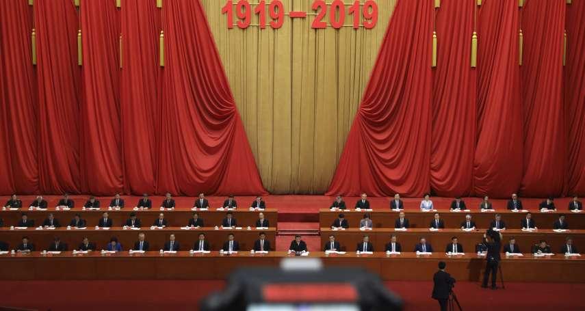 余杰專欄:習近平不知道五四那年還沒有中國共產黨