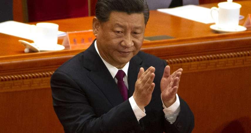「一定要守住習主席的尊嚴!」G20大阪峰會即將登場,北京要求日本「徹底保護習近平」