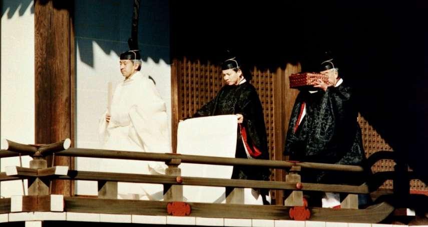 日本天皇登基不可或缺的「三神器」:八咫鏡、天叢雲劍和八尺瓊勾玉真的存在嗎?