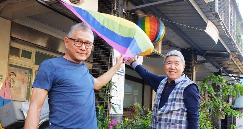 一愛就是34年!76歲與58歲的他們終於盼到結婚這一天:比我年輕的,都該更勇敢一點