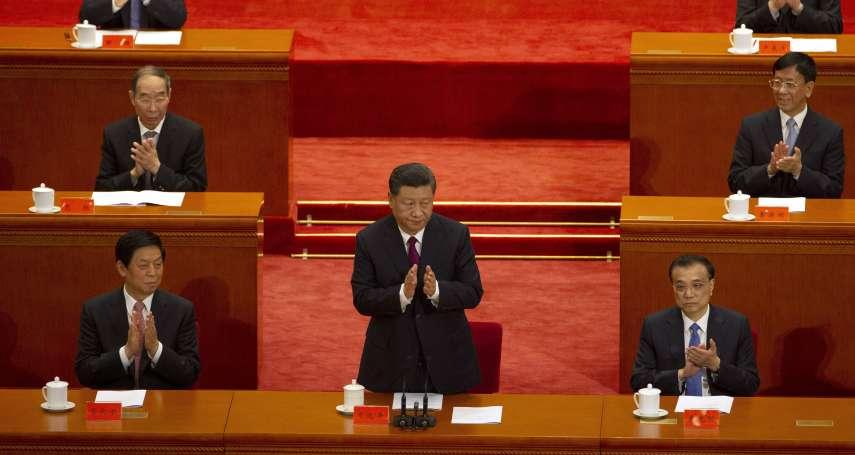 習近平紀念五四,大談愛國精神》中國學者:兩個混著一起說,而且都說不清楚