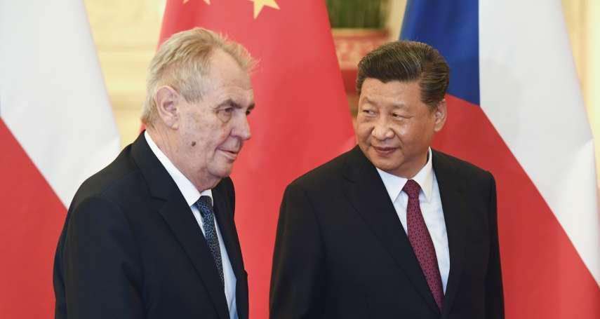 專訪捷克資訊戰專家》想靠公眾外交打交道失敗 中國黑函外交自曝是「犯罪集團」
