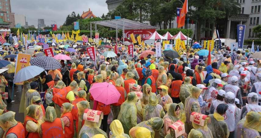 反年齡歧視證據難找?《中高齡就業促進法》祭出尚方寶劍