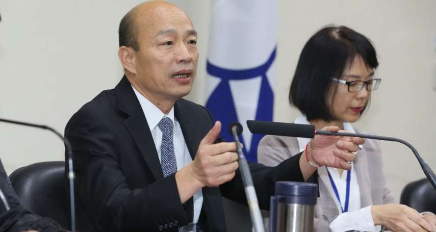郭台銘稱「比韓早決定參選」沒開槍 韓國瑜回應了