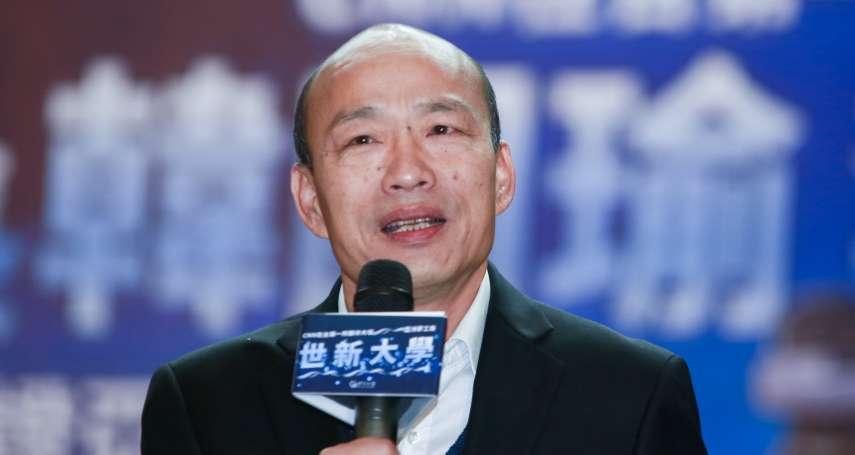 汪仁玠專欄:線上烤肉沒人送炭,韓國瑜會選得很辛苦