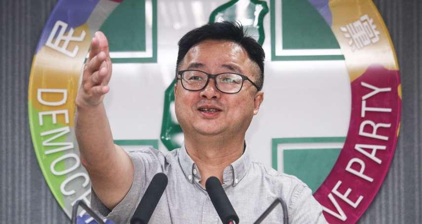 民進黨總統初選時程紛擾不斷 台灣制憲基金會民調:有4成3民眾不滿意延後