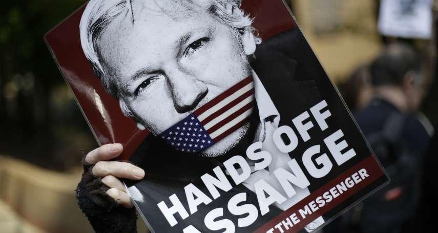這次躲不掉了!英國政府簽字同意引渡命令 「維基解密」創辦人阿桑奇恐將被引渡至美國受審
