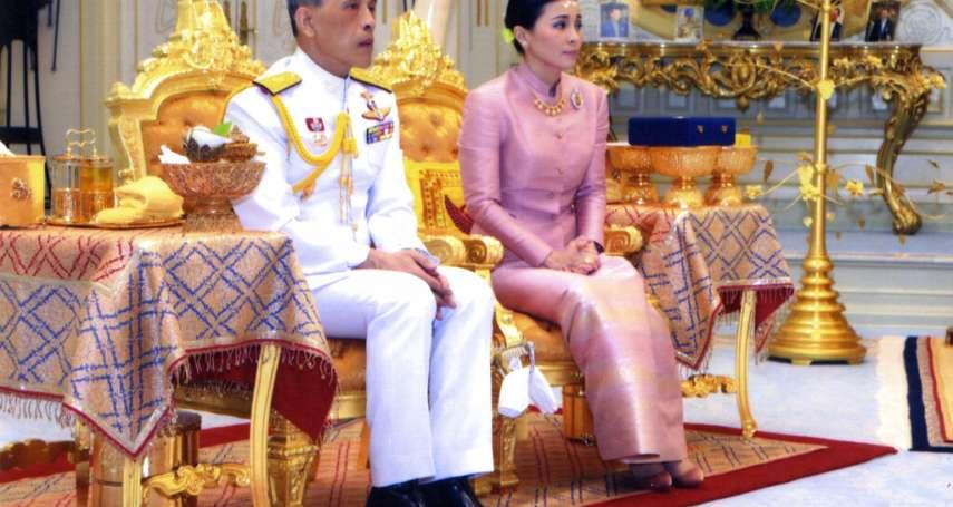 加冕前冊封王后》泰王瓦吉拉隆功迎娶第4任妻子 神秘女將軍隨侍多年終得名分