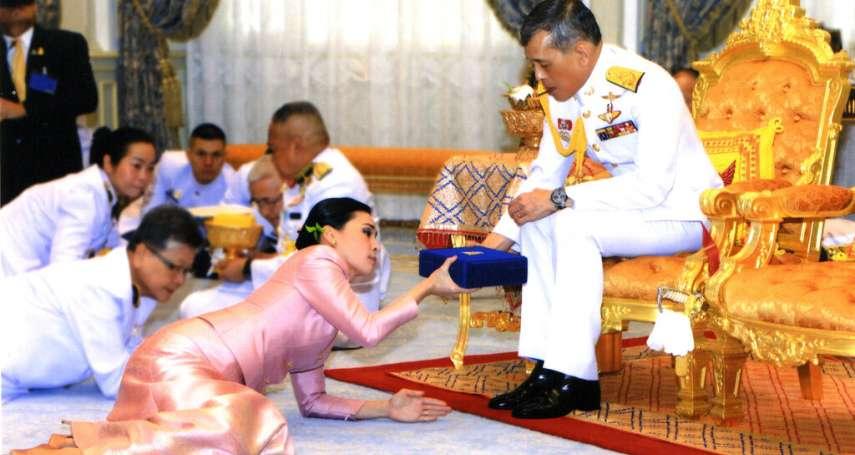 「我們為何還需要國王?」泰國新冠肺炎危機升,泰王滯海外遭批不顧疫情