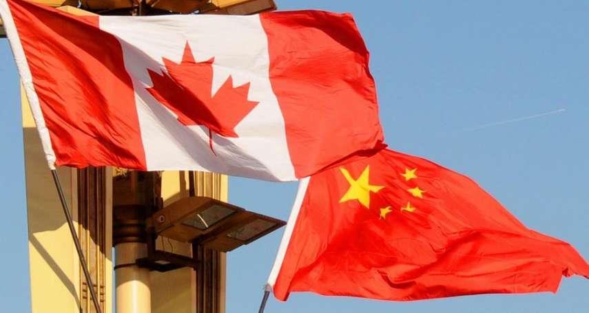 「擁有其他穩定順暢的市場非常重要」中國禁止進口農產品 加拿大另尋出路