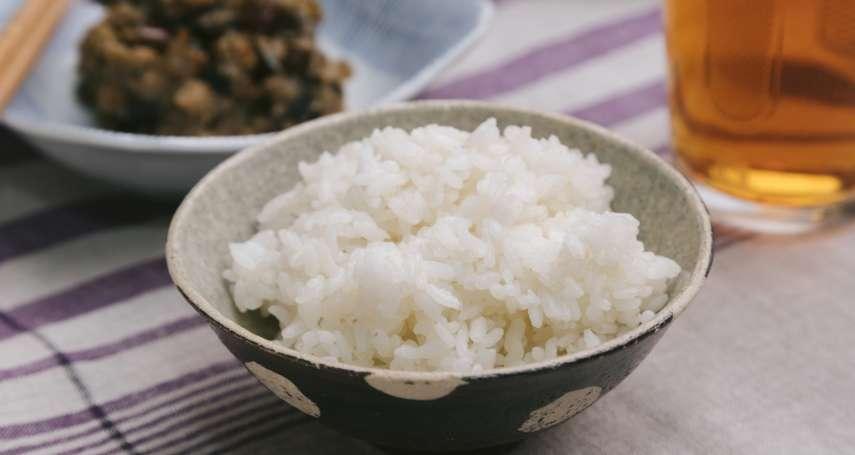 吃米飯竟有助遠離肥胖?日本研究:每人每天吃這麼多米,全世界就能減少1%的胖子