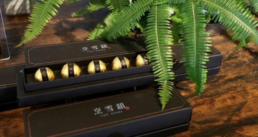 烹雪韻己亥新茶發表品飲風尚,探掘雲南山巔野生秘境大樹茶