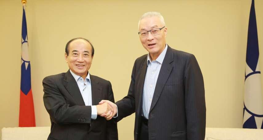 自行宣布參選2020立委遭開除黨籍 陳杰嗆聲吳敦義:笑你不敢開除王金平