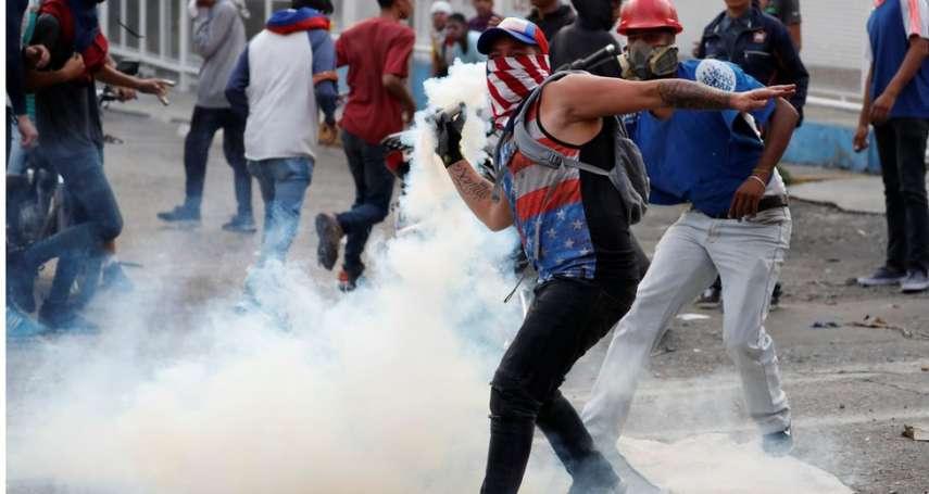 委內瑞拉:衝突與混亂中的大國角力影子