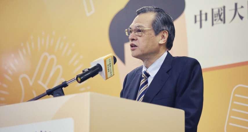 劉性仁觀點:蔡政府設限威嚇民間海峽論壇實屬不智
