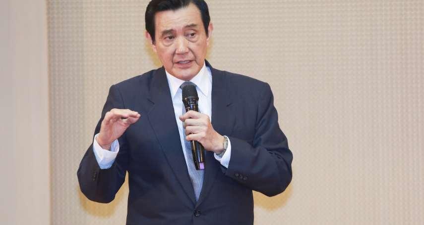 馬英九被控洩密案 高院更一審判無罪確定