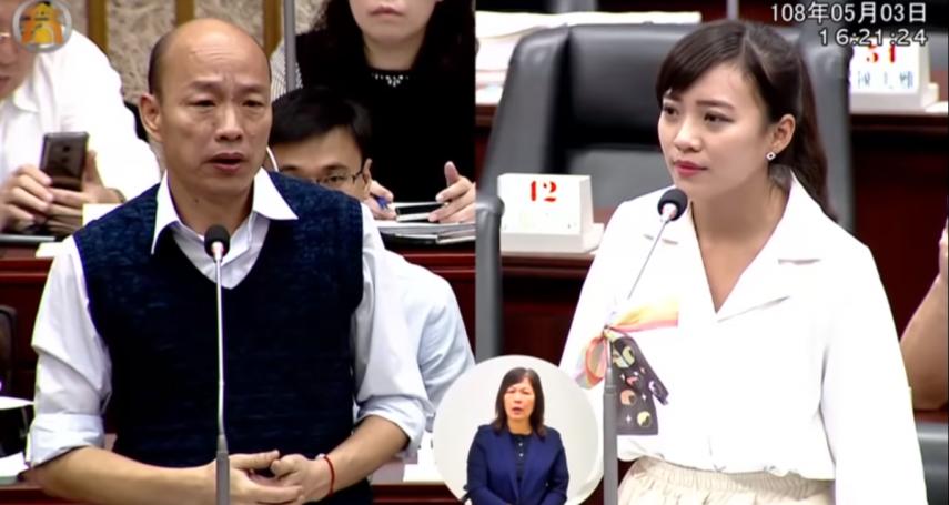 韓國瑜備詢自經區議題,只會跳針喊「高雄要發財」時力議員黃捷「白眼以對」