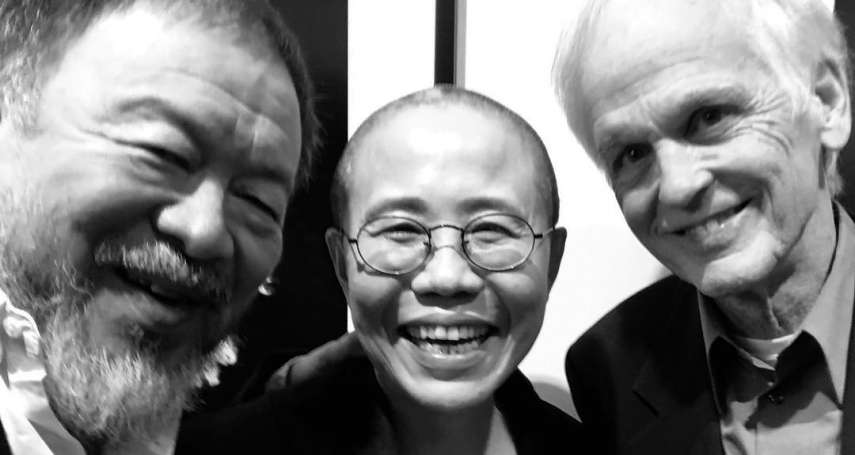 自由的笑容》劉曉波遺孀劉霞推出個人攝影展「我閉上雙眼」與艾未未、林培瑞對談