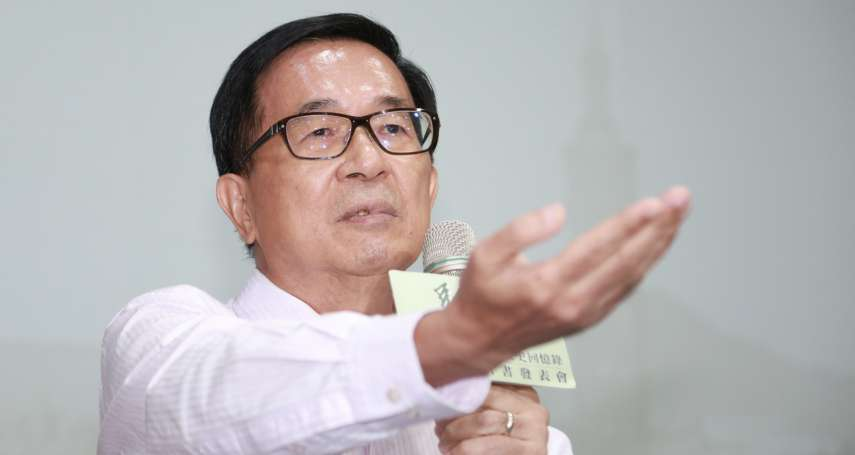 民進黨團強修公投法 陳水扁:明年大選將付出代價