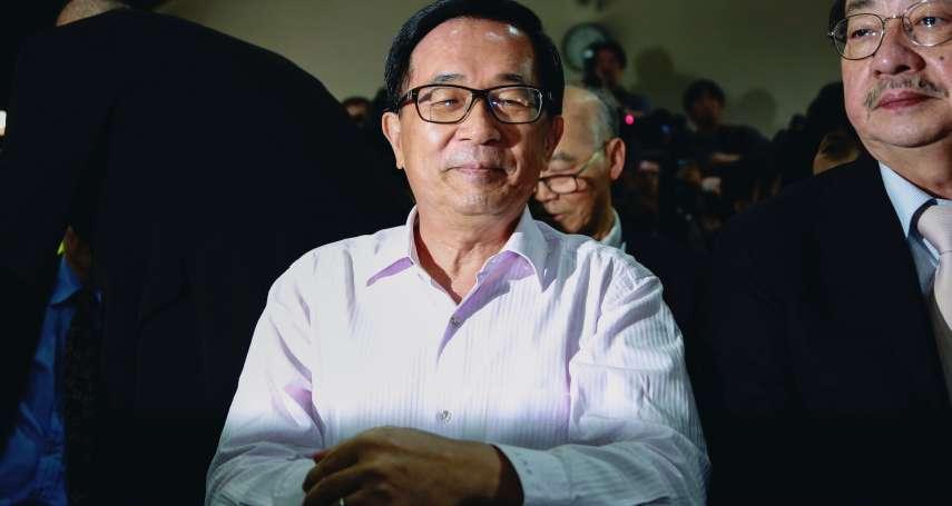 「為保護『這對夫妻』把蔡英文拖下水」 陳水扁談私菸案:府內有人為非作亂
