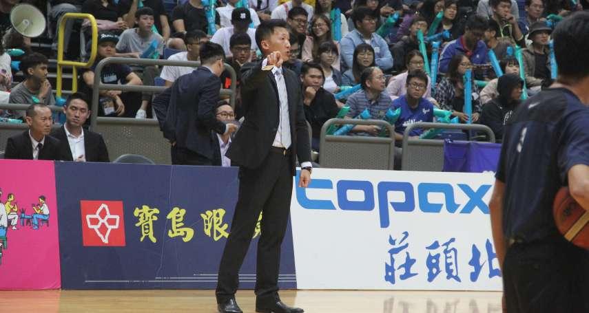 籃球》職籃能成局? 許晉哲:不管是SBL或職籃,都要有所改變