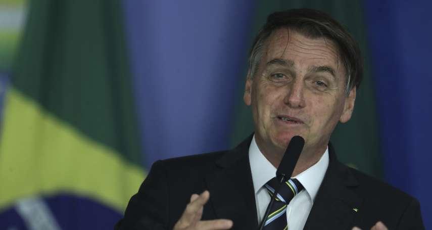 波索納洛政府執政成果如何?經濟學人:巴西經濟雖有改善,但環保與肅貪退步