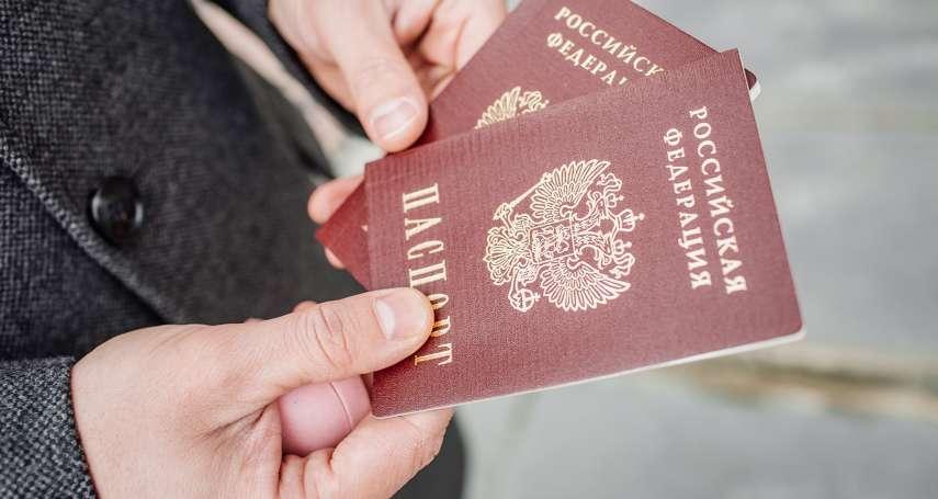 併吞新手段?「保護人權和自由」 普京開放烏克蘭東部申請俄羅斯護照