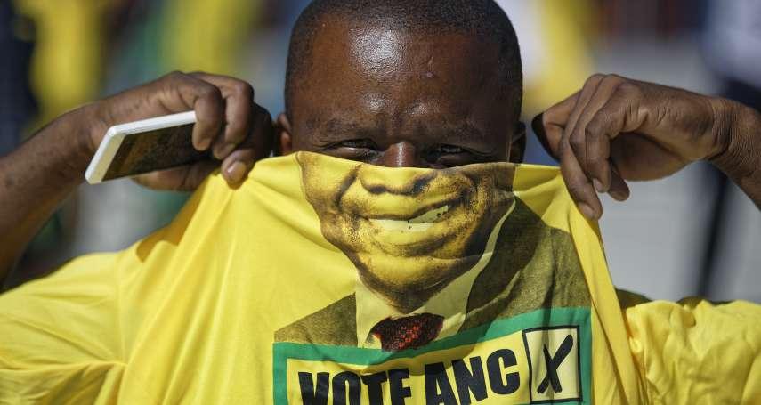 南非國會大選》1/4人口失業,10%有錢人掌控全國7成財富 拉馬福薩總統的艱難挑戰:國家瀕臨崩潰!