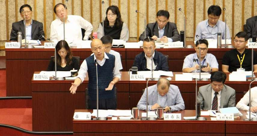 風評:自經區就是發大財?從韓國瑜跳針看台灣自貿政策困局