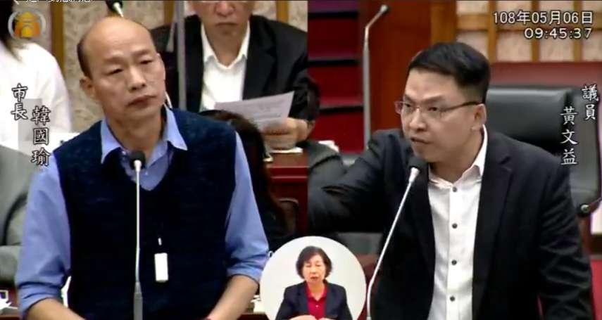 綠議員質詢贈酒測器 韓國瑜:上任4個多月從沒喝醉過