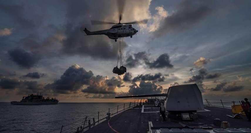 揭仲專欄:美國為何頻在南海搞「航行自由」?