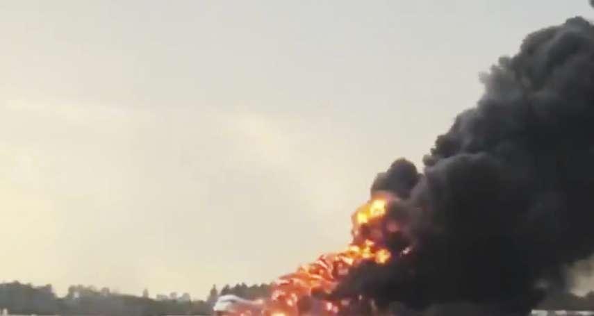 俄羅斯班機迫降釀41死原因出爐 閃電擊中自駕系統是肇事主因