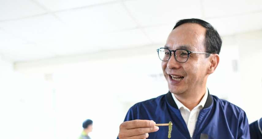 韓國瑜推自經區 朱立倫:這是國民黨共同政見,未來全台灣就是自經區