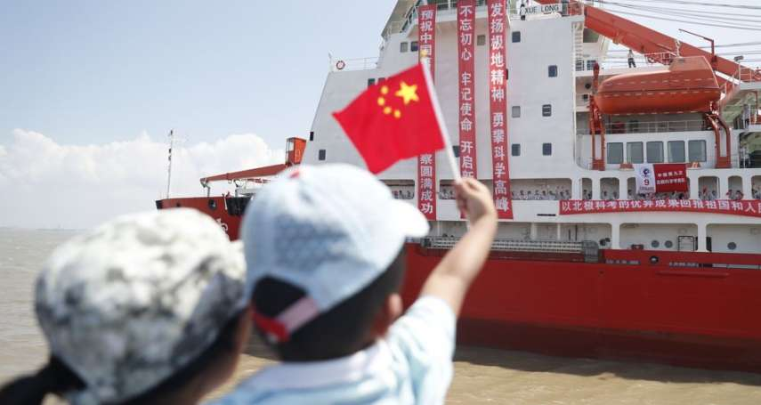 「中國想把北極變成第二個南海!」國務卿龐畢歐砲轟北京侵略野心 揚言美國將加強北極軍事存在