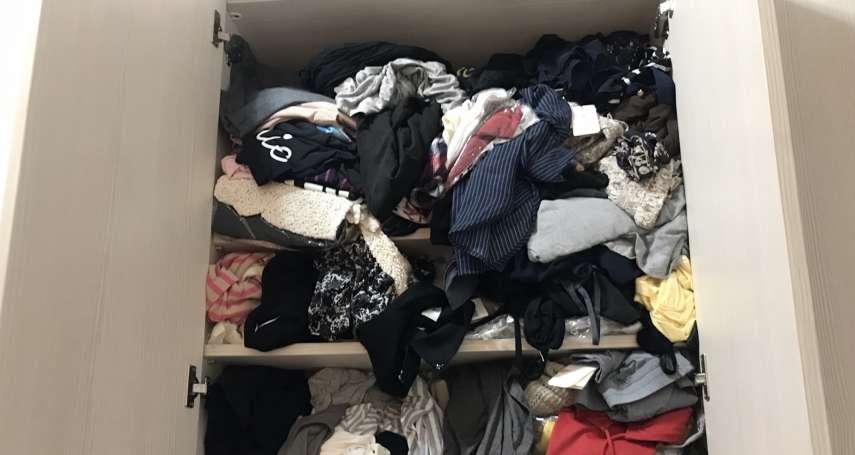 衣櫥又塞爆了嗎?心理師用這3個選項幫你找到癥結點