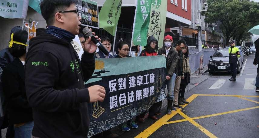 朱淑娟專欄:蔡英文政府真要讓農地非法工廠合法嗎?